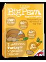 Little Big Paw Dog 150gr | Húmido-LBP-D150D (3)