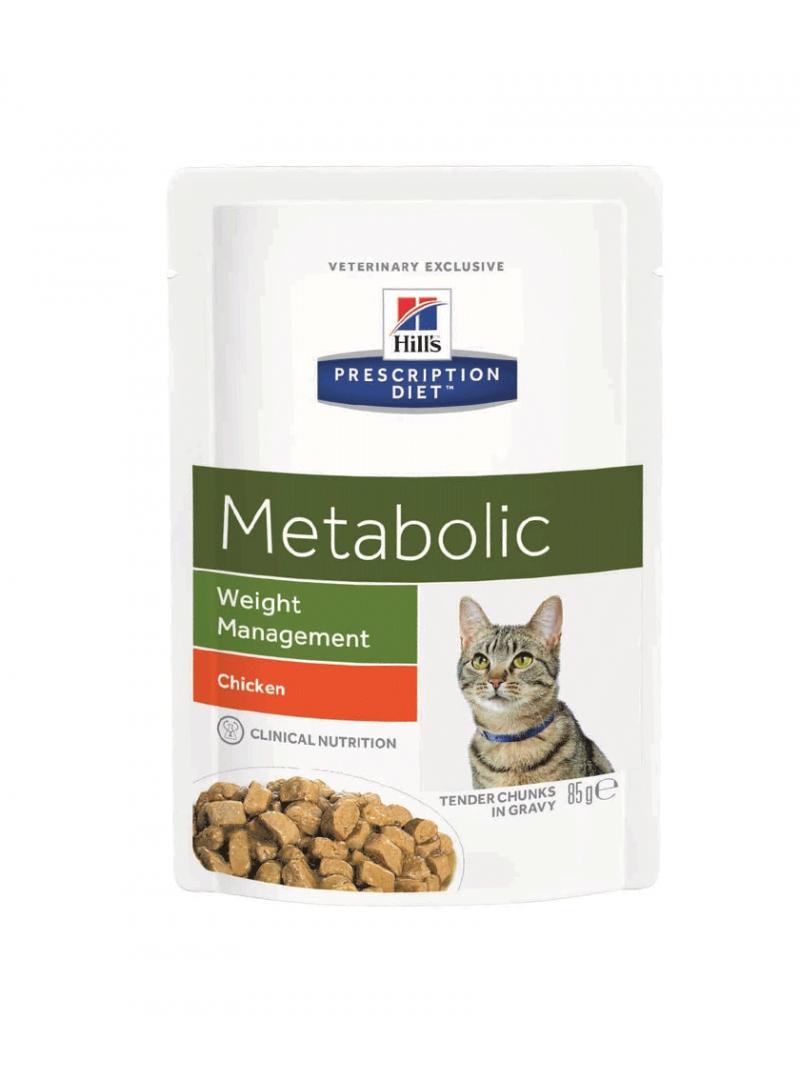 Hill's Cat Metabolic - Saqueta-ILMETFE85