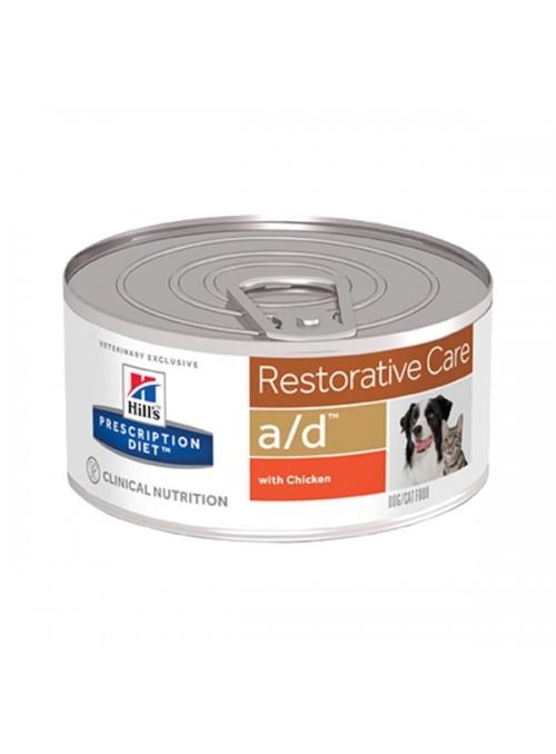 HILLS RESTORATIVE CARE A/D FELINE E CANINE - 156gr - HIRCADFC156